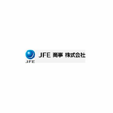 JFE商事株式会社