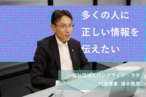 日本を持続可能な社会に変える「真の省エネ住宅」とは?