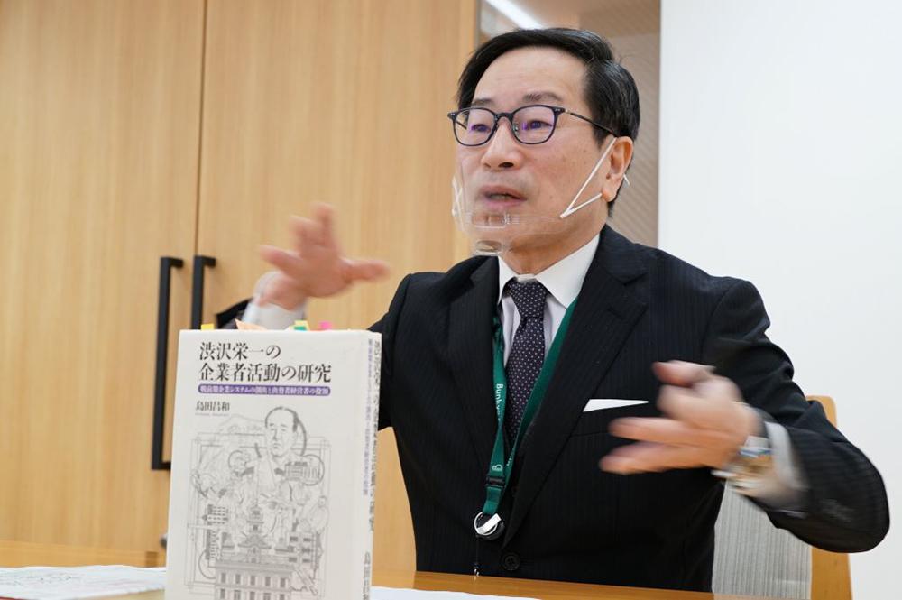 島田昌和氏(5)