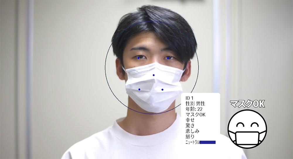 マスクを付けていても顔認識が可能なFaceMe