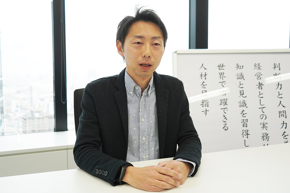 澤田経営道場 事務局長 渡邉拓斗さん