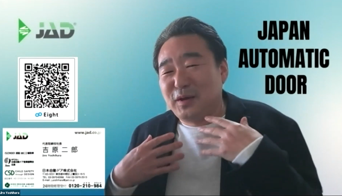 日本自動ドア株式会社 吉原二郎さん