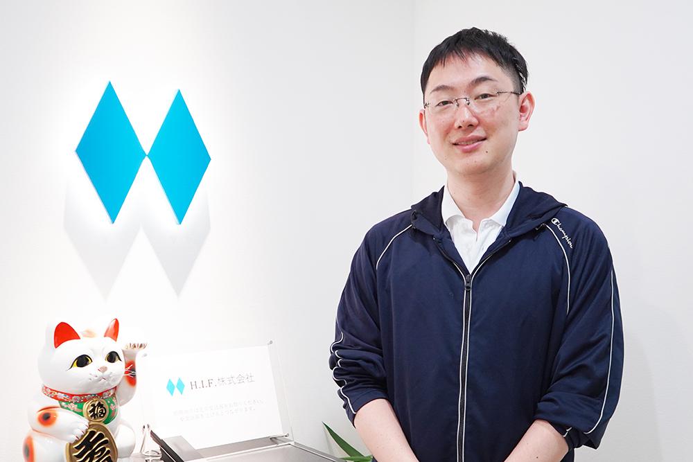 H.I.F.株式会社 代表取締役社長 東小薗光輝