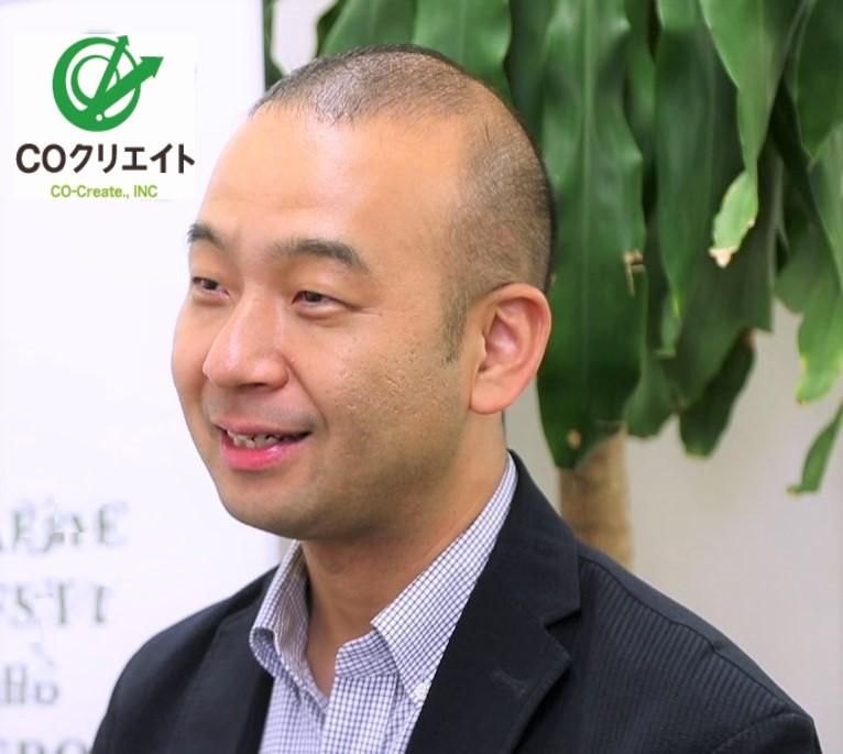 株式会社COクリエイト 代表取締役社長 三浦雅弘