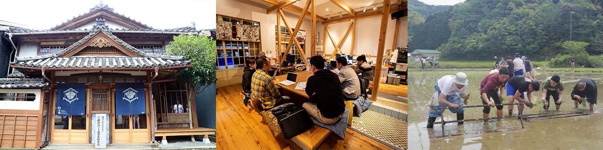 徳島県美波町の伝統文化と未来への継承