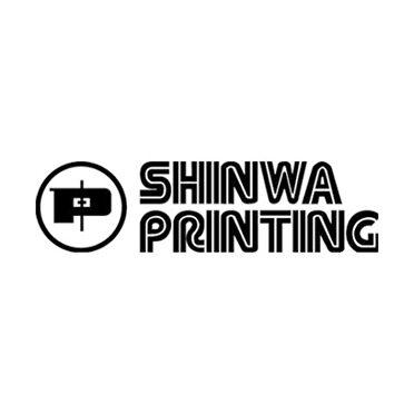 伸和印刷 株式会社
