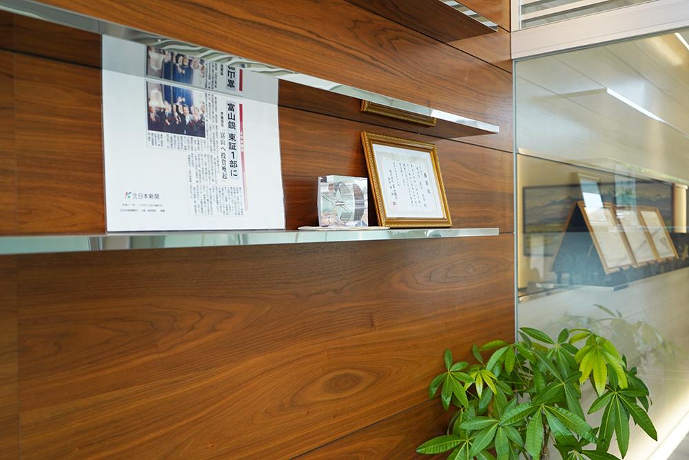 富山銀行金沢コンサルティングプラザの内観