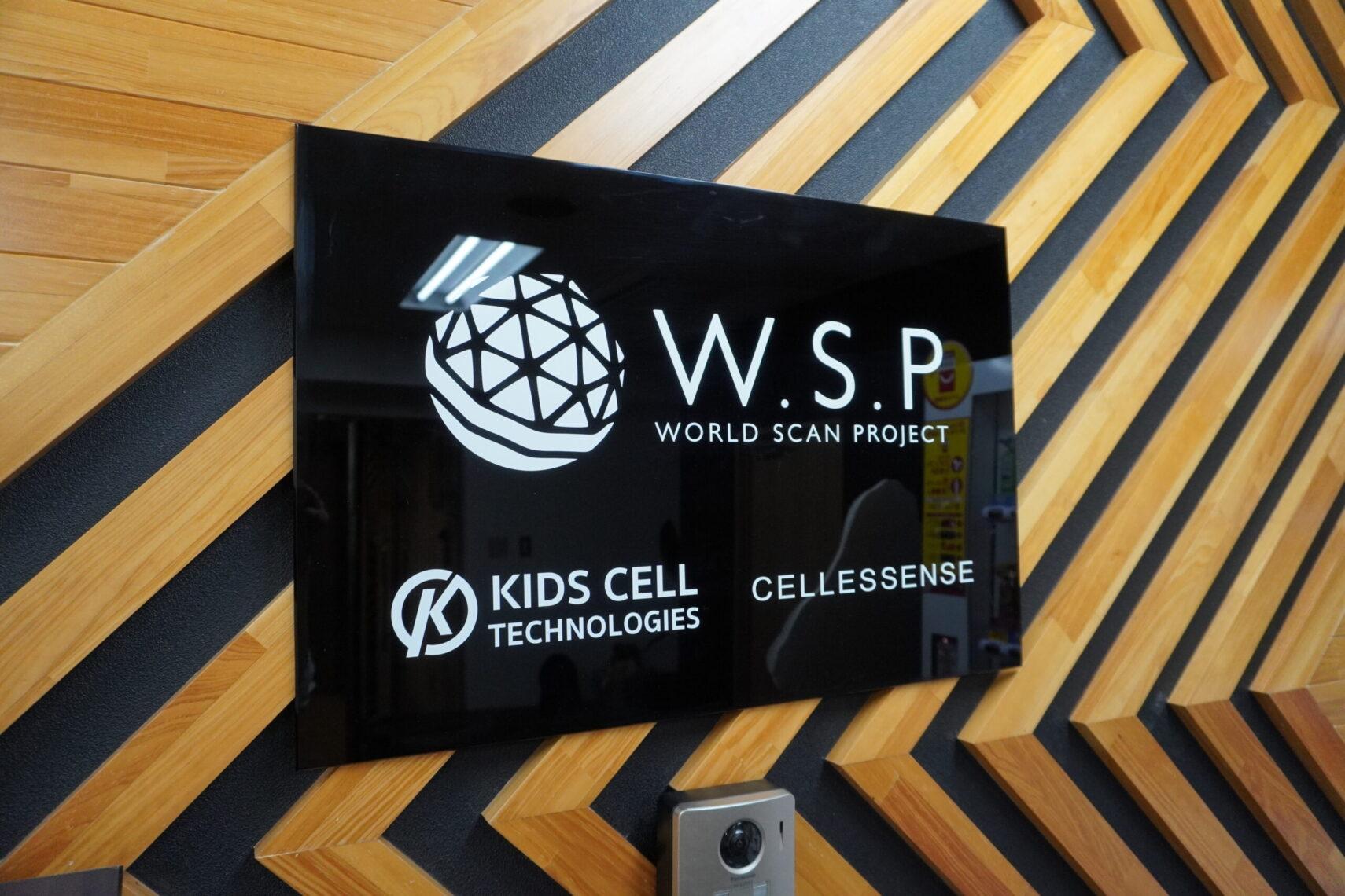 ワールドスキャンプロジェクトのオフィスのエントランス風景