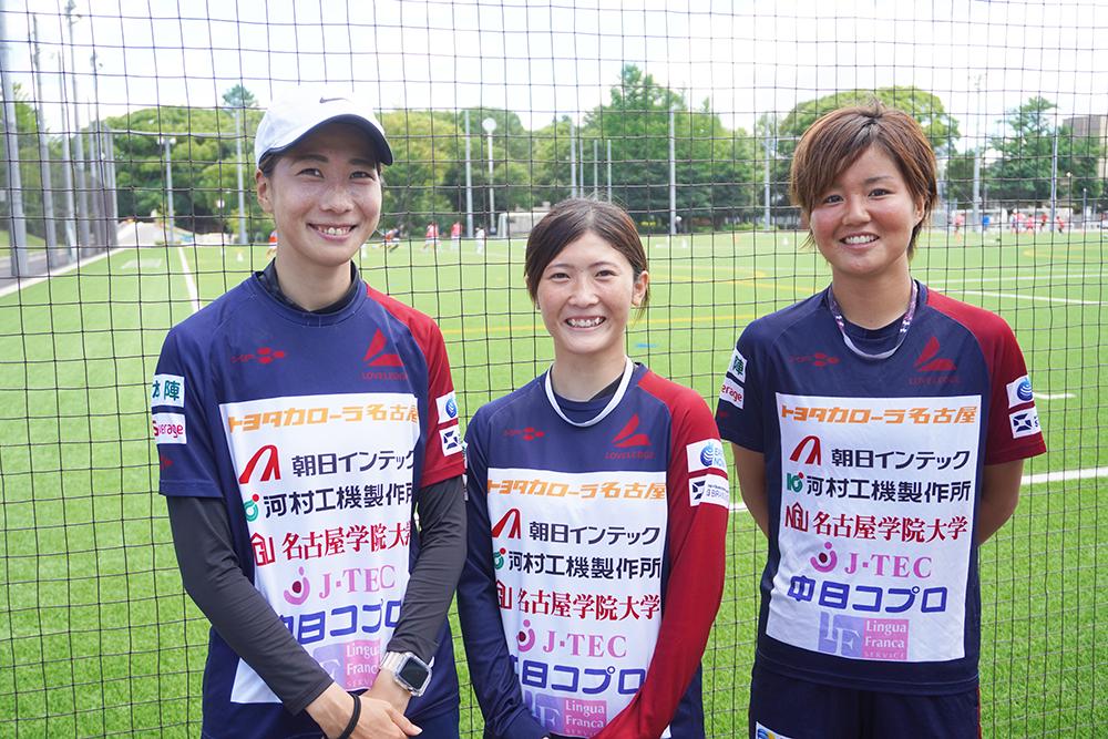 NGUラブリッジ名古屋サッカー選手3名の写真