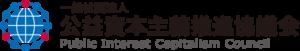 PICC 100年企業委員会サイトロゴ